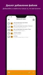 AIMP (АИМП) скриншот 5