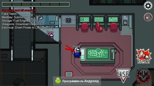 Among Us (Амонг Ас) скриншот 2