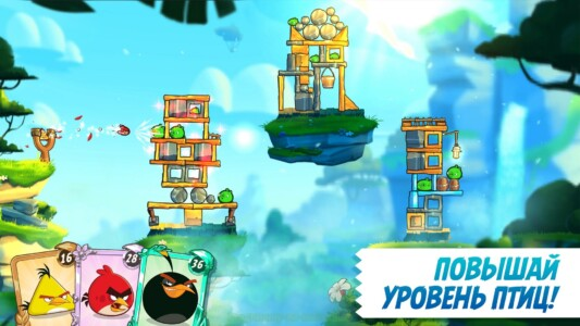 Angry Birds 2 (Энгри Бердз) скриншот 2