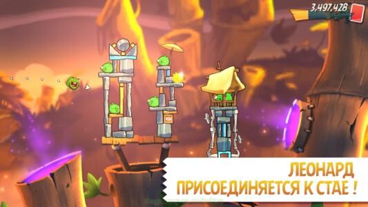 Angry Birds 2 (Энгри Бердз) скриншот 5