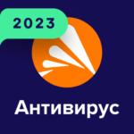 Avast Mobile Security для Андроид