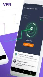 Avast Mobile Security скриншот 2