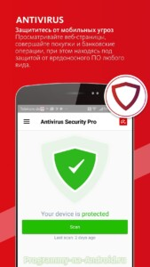Avira Antivirus Security скриншот 1