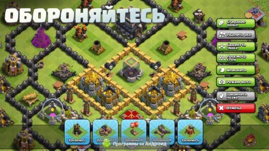 Clash of Clans скриншот 2