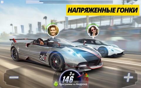 CSR Racing 2 скриншот 3