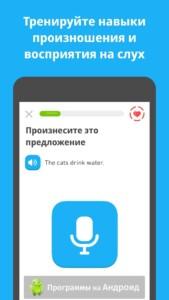 Duolingo (Дуолинго) скриншот 4