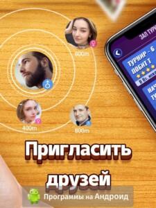 Дурак Новый скриншот 3