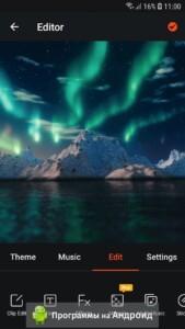 Filmix Видеоредактор скриншот 6