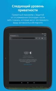 Firefox скриншот 11