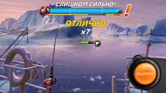 Fishing Clash скриншот 1