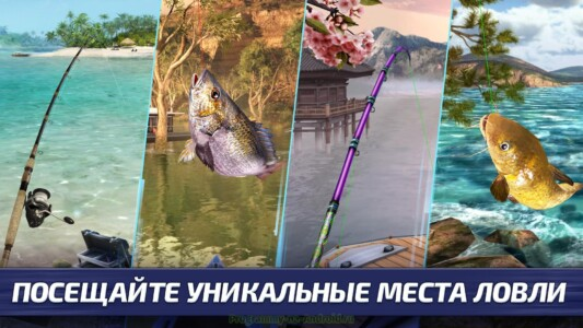 Fishing Clash скриншот 3