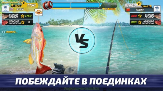 Fishing Clash скриншот 4