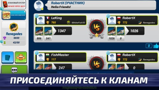 Fishing Clash скриншот 7