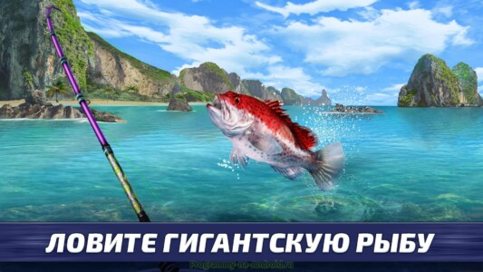 Fishing Clash скриншот 8