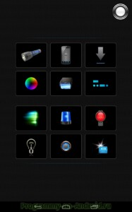 Фонарик - Tiny Flashlight скриншот 5
