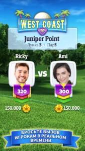 Golf Clash (Гольф) скриншот 1