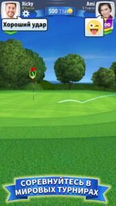 Golf Clash (Гольф) скриншот 3