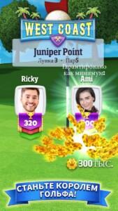 Golf Clash (Гольф) скриншот 5