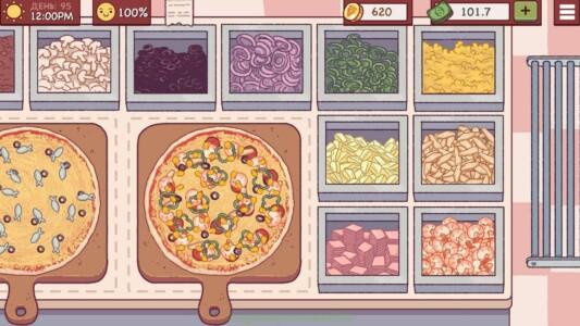 Хорошая пицца, Отличная пицца скриншот 1