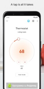 Google Home (Chromecast) скриншот 6