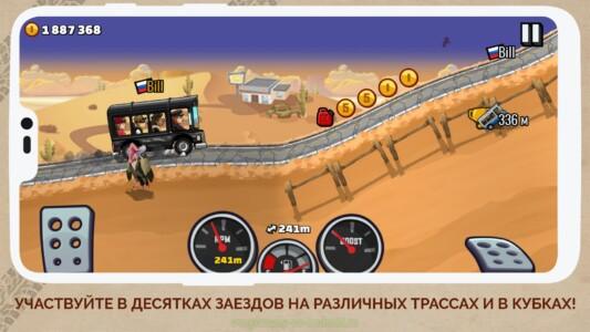 Hill Climb Racing 2 скриншот 2