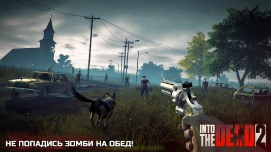 Into the Dead 2 скриншот 1