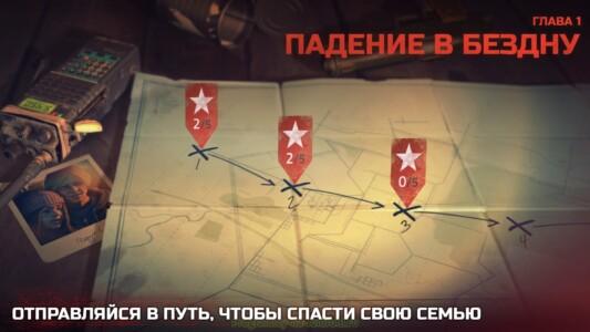 Into the Dead 2 скриншот 4