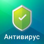 Kaspersky Internet Security для Андроид