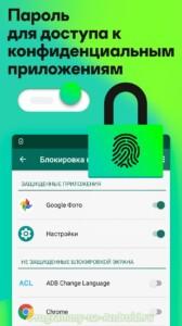 Kaspersky Internet Security скриншот 5
