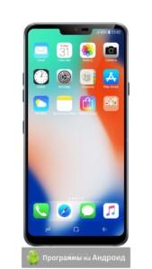 Launcher iOS 15 скриншот 10