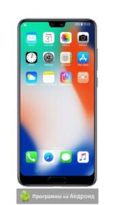 Launcher iOS 15 скриншот 11