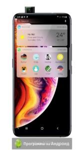 Launcher iOS 15 скриншот 2