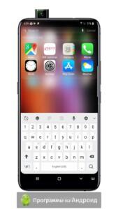 Launcher iOS 15 скриншот 3