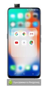 Launcher iOS 15 скриншот 4