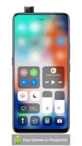 Launcher iOS 15 скриншот 5