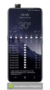 Launcher iOS 15 скриншот 6