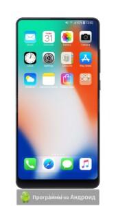 Launcher iOS 15 скриншот 7