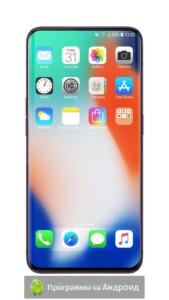 Launcher iOS 15 скриншот 8