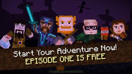 Minecraft: Story Mode скриншот 1
