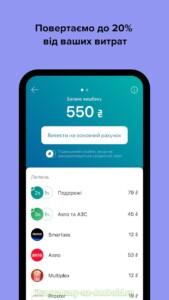 monobank (Монобанк) скриншот 3