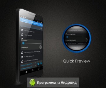 MP3 Cutter (Резак) скриншот 3