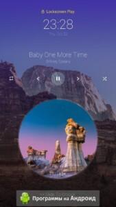 Music Player MP3 скриншот 10