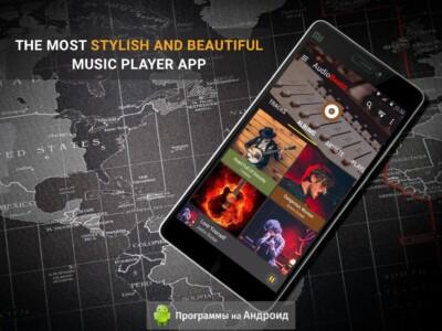Music Player MP3 скриншот 12