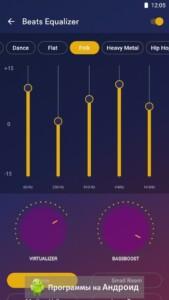 Music Player MP3 скриншот 6