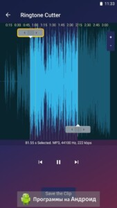 Music Player MP3 скриншот 8
