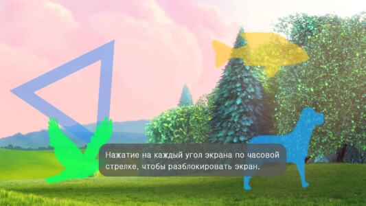 MX Player скриншот 2