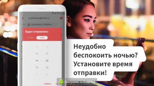 myMail (Моя Почта) скриншот 6
