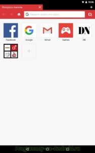 Браузер Opera Mini скриншот 2