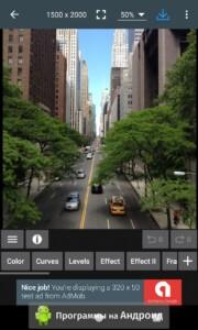 Photo Editor (Фото Эдитор) скриншот 1