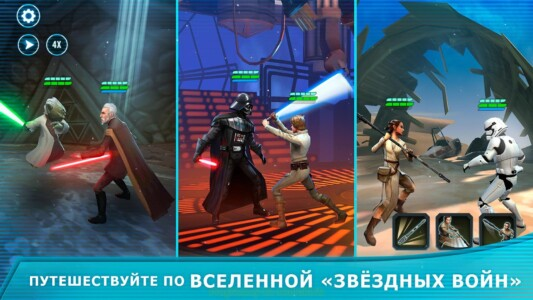 Star Wars: Galaxy of Heroes скриншот 2